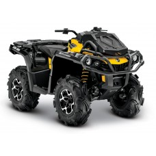 Квадроцикл BRP Can-Am Outlander 650 X mr