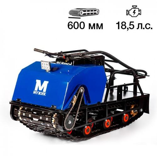 Мотобуксировщик Мужик 600 K 18,5М